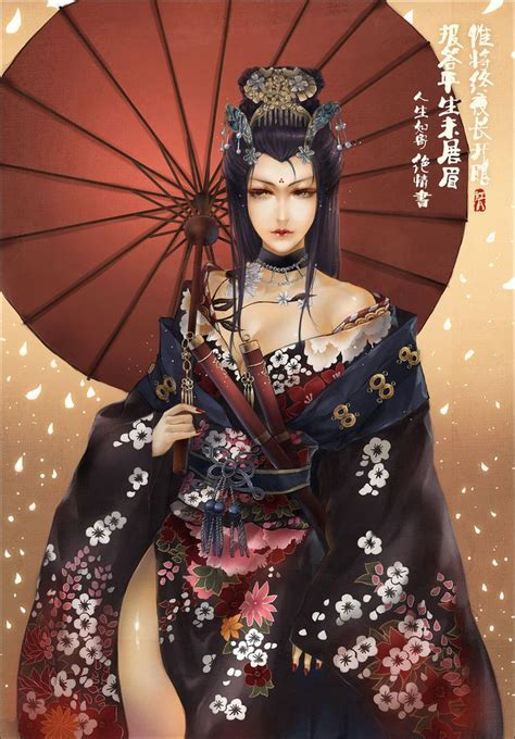 Geisha serving her master redtube free brunette porn jpg 736x1057
